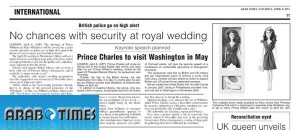 Princess Catherine Doll in the Arab Times