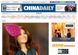 Princess Catherine Doll in the China Daily