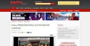 Princess Catherine Doll on CNTV China Network TV