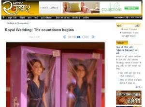 Princess Catherine Doll on New Delhi TV