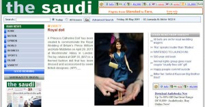 Princess Catherine Doll in The Saudi Gazette