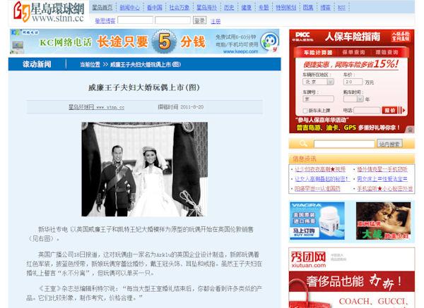 news.stnn.cc screen capture 2011-9-8-13-27-11.png
